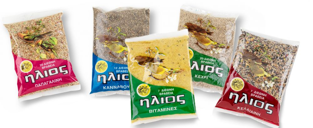 Bird Food - Packaging